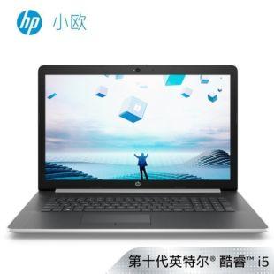 惠普HP小欧 17g-cr2000TX 17.3英寸笔记本电脑(i5-10210U/8G/1T+256GSSD/R530/2G/独显/FHD IPS)银色