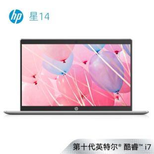 惠普(HP)星14-ce3036TX 14英寸轻薄笔记本电脑(i7-1065G7 8G 1TB SSD MX250 2G FHD IPS)静谧银