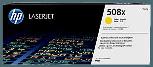 HP LaserJet 508X 高印量黄色原装硒鼓
