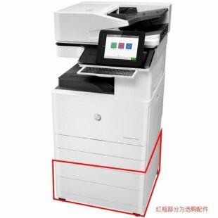 HP LaserJet Flow MFP E72530z 管理型数码复合机