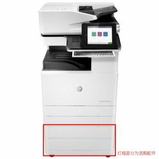 HP LaserJet Flow MFP E72535z 管理型数码复合机