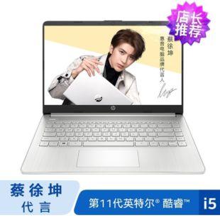 【蔡徐坤代言】惠普(HP)星14s-dr2002TU 青春版 14英寸轻薄窄边框笔记本电脑(i5-1135G7 16G 512GSSD UMA FHD IPS 天然银)