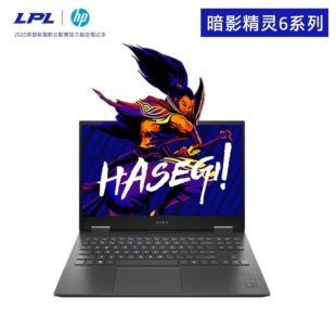 惠普(HP)暗影精灵6 锐龙版OMEN Laptop 15-en0035AX 15.6英寸游戏笔记本电脑(R7-4800H 16G 512GSSD GTX1650Ti 4G独显)