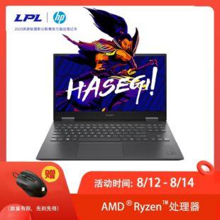 惠普(HP)暗影精灵6 锐龙版 OMEN Laptop 15-en0034AX 15.6英寸游戏笔记本电脑(R5-4600H 16G 512GSSD GTX1650Ti 4G独显)