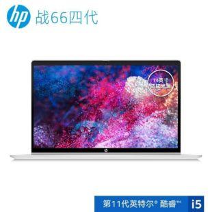 惠普(HP)战66 四代 14英寸轻薄笔记本电脑(i5-1135G7 8G 512G 一年上门+意外 2年电池)