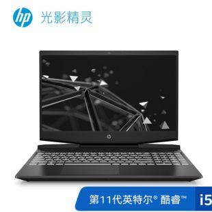 惠普(HP)光影精灵6 15-dk2058TX 15.6英寸游戏笔记本电脑(i5-11300H 16G 512GSSD RTX3050 4G独显 72%NTSC高色域)
