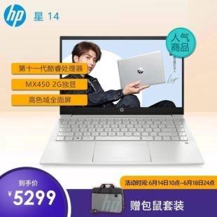 【蔡徐坤代言】惠普(HP)Pavilion星14-dv0005TX 14英寸轻薄窄边框笔记本电脑(i5-1135G7 16G 512GSSD MX450 2G独显 FHD IPS 72%NTSC 月光银)