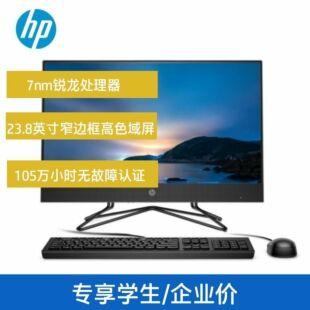 惠普(HP)战66 微边框商用一体台式机电脑23.8英寸