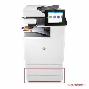 HP LaserJet 彩色管理型多功能打印机 E78223dn 打印机