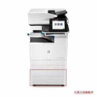 HP LaserJet 彩色管理型工作流多功能打印机 E78325z