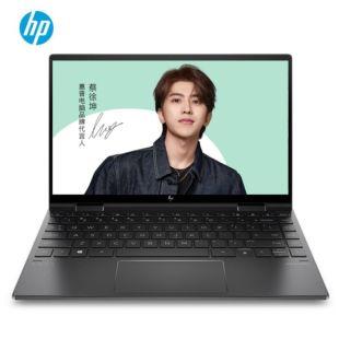 惠普(HP)ENVYx360 13-ay0058AU 13.3英寸超轻薄翻转笔记本电脑(R5-4500U 16G 512GSSD FHD IPS触控屏)