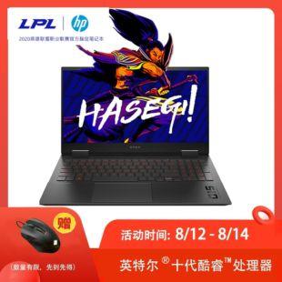 惠普(HP)暗影精灵6 OMEN Laptop 15-ek0001TX 15.6英寸游戏笔记本电脑(i5-10300H 8G 512GSSD GTX1650 4G独显)
