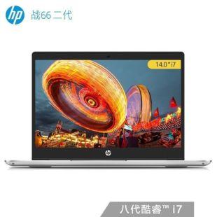 惠普(HP)战66 二代 14英寸轻薄笔记本电脑(i7-8565U 8G 1T PCIe SSD MX250 2G独显 高色域)银色