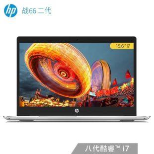 惠普(HP)战66 二代 15.6英寸轻薄笔记本电脑(i7-8565U 16G 1TB PCIe SSD MX250 2G独显 高色域)银色