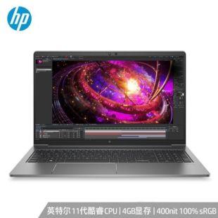 惠普(HP)战99 15.6英寸高性能笔记本设计师本工作站(i7-11800H/16G/1T SSD/T1200 4G独显/IR/3年上门)