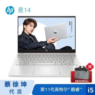 【蔡徐坤代言】惠普(HP)Pavilion星14-dv0007TX 14英寸轻薄窄边框笔记本电脑(i5-1135G7 16G 512GSSD MX450 2G独显 72%NTSC FHD IPS 初恋粉)