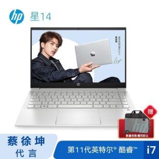 【蔡徐坤代言】惠普(HP)Pavilion星14-dv0010TX 14英寸轻薄窄边框笔记本电脑(i7-1165G7 16G 512GSSD MX450 2G独显 72%NTSC FHD IPS 月光银)