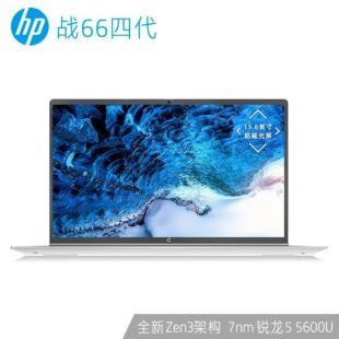 惠普(HP)战66四代 锐龙版 15.6英寸轻薄笔记本电脑(Zen3架构 6核 R5-5600U 8G 512G 一年上门+意外 2年电池)