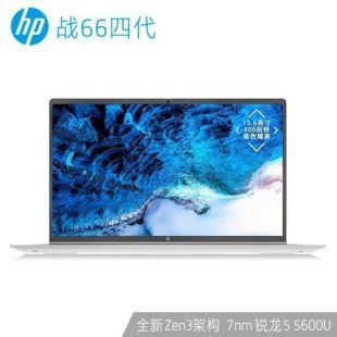 惠普(HP)战66四代 锐龙版 15.6英寸轻薄笔记本电脑(Zen3架构 6核 R5-5600U 16G 512G 400尼特高色域 一年上门)