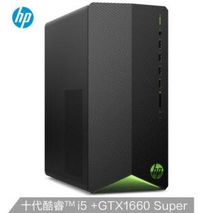 惠普(HP)暗影精灵6 TG01-152ccn英特尔酷睿i5游戏台式电脑主机 (十代i5-10400F 8G 256GSSD+1T GTX1660Super 6G独显)