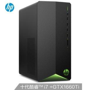 惠普(HP)暗影精灵6 TG01-176ccn 英特尔酷睿i7游戏台式电脑主机(十代i7 8G 256GSSD+1T GTX1660Ti 6G独显)