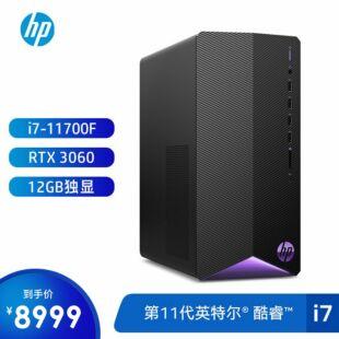 惠普(HP)暗影精灵6Pro TG01-224rcn 游戏台式机电脑主机(Windows 10 家庭版/11代i7-11700F/16G/512G SSD/RTX3060 12GB独显)