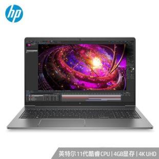 惠普(HP)战99 15.6英寸高性能笔记本设计师本工作站