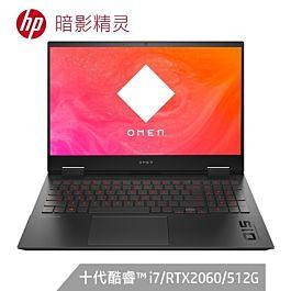 惠普(HP)暗影精灵6 OMEN Laptop 15-ek0011TX 15.6英寸游戏笔记本电脑(i7-10750H 16G 512GSSD RTX2060 6G独显 144Hz电竞屏)