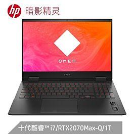 惠普(HP)暗影精灵6  OMEN Laptop 15-ek0013TX 15.6英寸游戏笔记本电脑(i7-10750H 16G 1TSSD RTX2070Max-Q 8G独显 144Hz电竞屏)