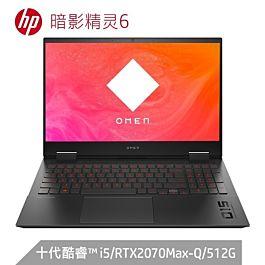 惠普(HP)暗影精灵6 OMEN Laptop 15-ek0056TX15.6英寸游戏笔记本电脑(i5-10300H 16G 512GSSD RTX2070Max-Q 8G独显 144Hz电竞屏)