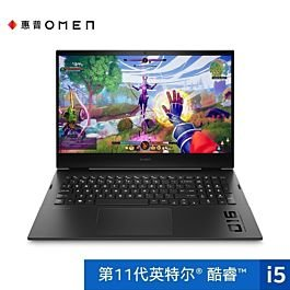 惠普(HP)暗影精灵7 16-b0005TX游戏本 16.1英寸笔记本电脑(i5-11400H Windows 10 家庭版16G 512GSSD RTX3060 6G独显 高色域)