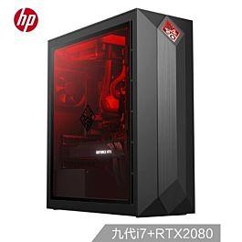 惠普(HP)暗影精灵4Pro 875-187rcn 游戏台式电脑主机(九代i7-9700k 2X8G 512GSSD+1T RTX2080 8G独显 水冷 全侧透)