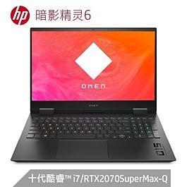 惠普(HP)暗影精灵6OMEN Laptop 15-ek0014TX 15.6英寸游戏笔记本电脑(i7-10750H 16G 1TSSD RTX2070 Super Max-Q 8G独显 300Hz电竞屏)