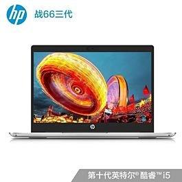惠普(HP)战66 三代 14英寸轻薄笔记本电脑(i5-10210U 8G 512G PCIe MX250 2G 一年上门+意外 3年保修)