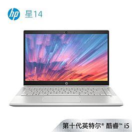 惠普(HP)星14-ce3080TX 14英寸轻薄笔记本电脑(i5-1035G1 8G 512GSSD MX330 2G FHD IPS)静谧银