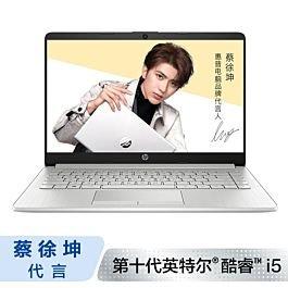 【蔡徐坤代言】惠普(HP)星14s-cf3061TU 青春版 14英寸轻薄窄边框笔记本电脑(i5-1035G1 8G 512GSSD UMA FHD IPS 天然银)