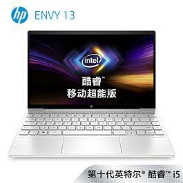惠普(HP)ENVY 13-ba0014TU 13.3英寸超轻薄笔记本电脑(i5-1035G4 8G 512G SSD UMA FHD IPS)