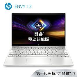 惠普(HP)ENVY 13-ba0016TU 13.3英寸超轻薄笔记本电脑(i7-1065G7 8G 512G SSD UMA FHD IPS 100%sRGB)