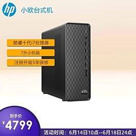 惠普(HP)小欧  HP S01-pF177mcn 商务办公台式电脑主机(十代i7-10700 16G 512SSD UMA Win10 注册五年上门)