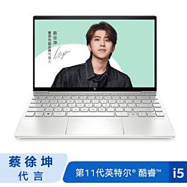 【蔡徐坤代言】惠普(HP)ENVY 13-ba1003TX 13.3英寸超轻薄笔记本电脑(i5-1135G7 16G 512GSSD MX450 2G独显 100%sRGB 1W FHD IPS)