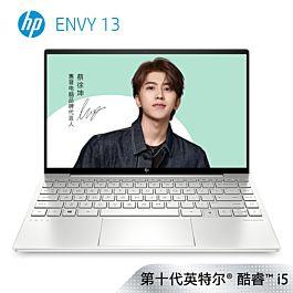 【蔡徐坤代言】惠普(HP)ENVY 13-ba0016TU 13.3英寸超轻薄笔记本电脑(i7-1065G7 8G 512GSSD Iris Plus核显 100%sRGB FHD IPS)