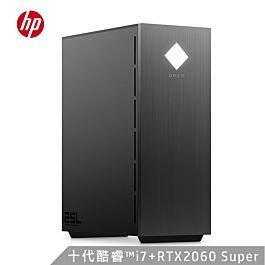 惠普(HP)暗影精灵6 全面版 GT11-068ccn 英特尔酷睿i7游戏台式电脑主机 (十代i7 16G 256GSSD+1T RTX2060Super 8G独显 25L)