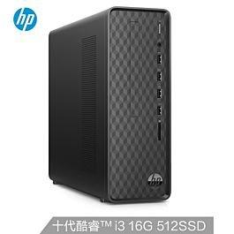 惠普(HP)小欧 HP S01-pF137rcn 商务办公台式电脑主机(十代i3-10105  Windows 10 家庭版 16G 512GSSD Win10 注册五年上门)