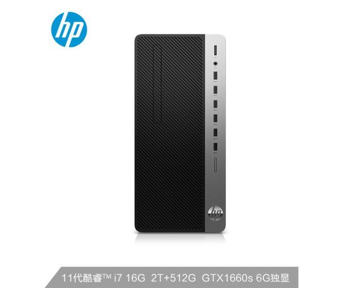 惠普(HP)战99 商用办公台式电脑主机(11代i7-11700 16G 512SSD+2T GTX1660s 6G独显 Win10 Office 注册五年上门)