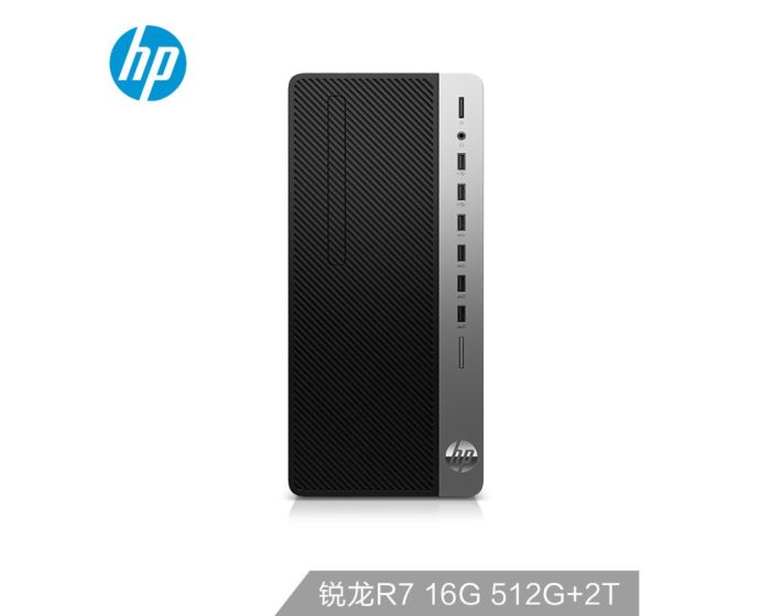 惠普(HP)战99 商用办公台式电脑主机(AMD 锐龙7-5700G 16G 512GSSD+2T  Win10 Office 注册五年上门)
