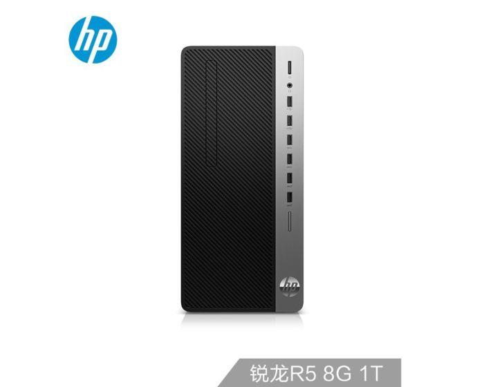 惠普(HP)战99 商用办公台式电脑主机(AMD 锐龙5-5600G 8G 1T Win10 Office 注册五年上门)