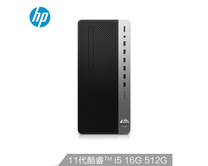 惠普(HP)战99 商用办公台式电脑主机(11代i5-11500 16G 512GSSD  Win10 Office 注册五年上门)