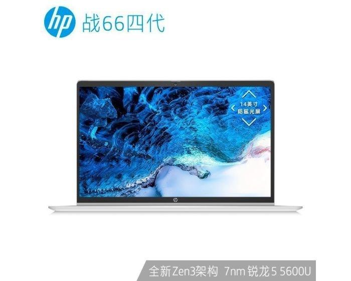 惠普(HP)战66四代 锐龙版 14英寸轻薄笔记本电脑(Zen3架构 6核 R5-5600U 16G 512G 一年上门+意外 2年电池)