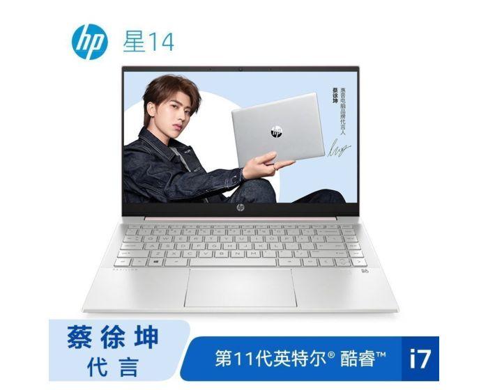 【蔡徐坤代言】 惠普(HP)星14-dv0011TX 14英寸轻薄窄边框笔记本电脑(Windows 10 家庭版 i7-1165G7 16G 512GSSD MX450 2G独显 72%NTSC)初恋粉 )