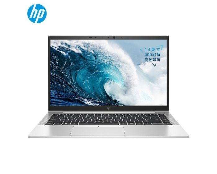 惠普(HP)战X 锐龙版 14英寸高性能轻薄笔记本电脑